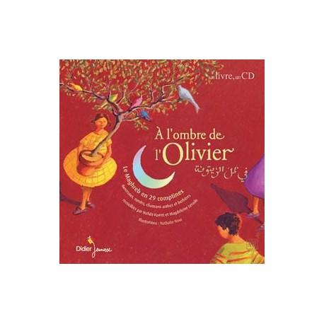 A l'ombre de l'Olivier - DIDIER - Livres CD - Livres jeunesse
